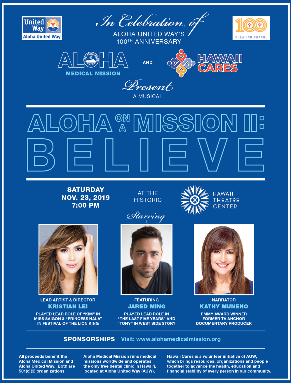 aloha on a mission musical